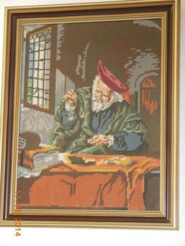 Beautifull professionally framed 15/1600 Century