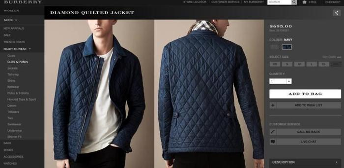 Burberry 2014 Diamond Quilted Jacket