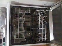 Defy Dishwasher For Sale For only R1700