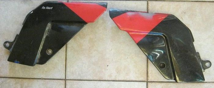GSX-R1100WP Side Covers