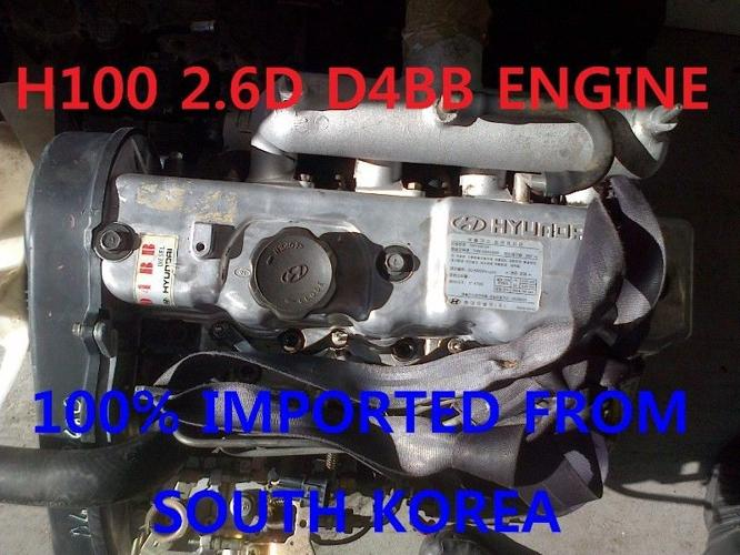 Hyundai H100 2 6D D4BB engine[used/imported] for Sale in Durban