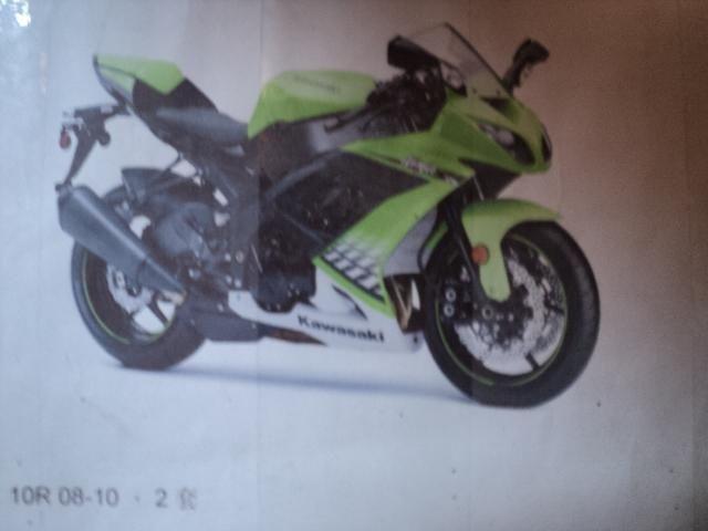 Kawasaki ZX10 2008-2010