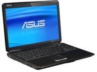 Top of Range ASUS laptop for sale!!!!!