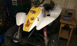 Polaris trailblazer 250cc 4 wheeler for sale. Gearbox