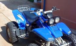 Hi I am selling my wife's Quad, still in Mint