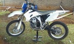 White Yamaha 250F. Perfect condition. 2009model