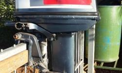 50 hp yamaha outboard h model for Sale in Stutterheim
