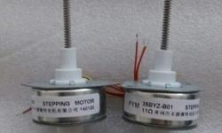 Stepper Motor Driver is a very useful device, the