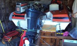 yamaha 55hp elec start 2 cycinder,make an offer.