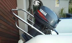 LOOKING TO SELL/TRADE MY 2007 YAMAHA 40 HP OUTBOARD 2