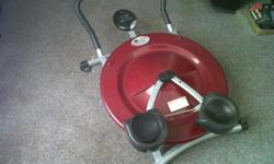 Beskrywing FOR SALE AB AND THIGH MACHINE NEGOTIABLE