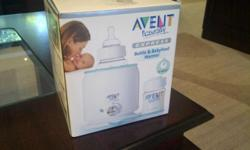 I have a brand new Avent bottle warmer with a new