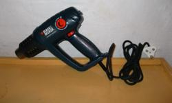 Soort: Electric Heat Gun Black and Decker Heat gun with