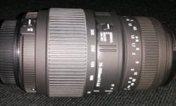 Sigma 70-300mm F4-5.5 DG Macro Weight: 545g/19.2 oz