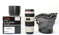 Secondhand Canon EF 70-200mm f4 L IS USM - R12299