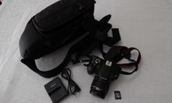 Canon EOS 650D SLR camera  with 18-55mm lens, Hardly