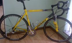 Beskrywing MEN'S GIANT RACING BICYCLE INCLUDING INDOOR