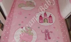 Exclusive designer baby duvet sets to made to match