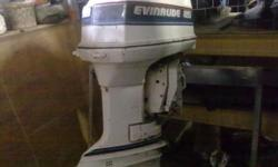 Boat motor FOR SALE OR SWOP FOR WHAT YOU HAVE. Contact