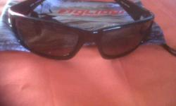 Glider,cutter brown , filter Cat 3 ce, polarized, Only