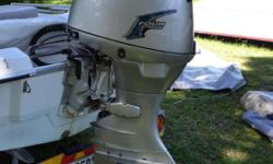 Motor stolen from boat on Knysna Lagoon over Easter,