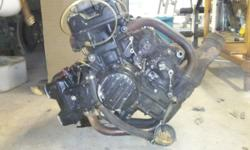 The motor is still complete, selling as is. Potencial