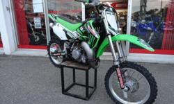 MAKE: KAWASAKI MODEL: KX 65 YEAR: 2007 PRICE: R15000