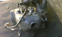 I have a complete 100cc 2 stroke scooter motor with