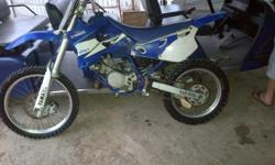 Looking for a petrol tank for a yamaha YZ80 must be the