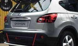 Brand new and original Nissan Qashqai rear styling bar
