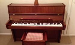 Piano - Upright, in excellent condition, including