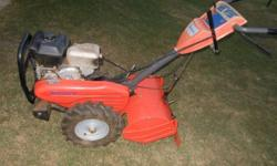 Husqvarna Rotavator CRT51. Hardly used. R7500 for quick