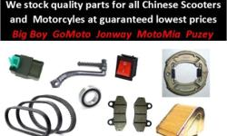 We import a large range of top quality parts for most
