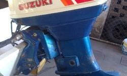 I have a Suzuki 65hp short shaft with power trim and