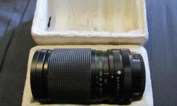 old school Vivitar macro focusing lens for sale. for a