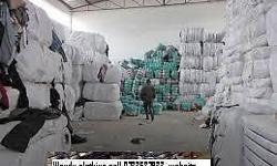 We sell bales of second hand clothes winter special