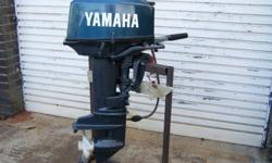 Excellent condition motor. Serviced recently. Very