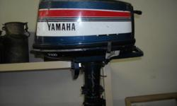 YAMAHA 4 HP. OUTBOARD MOTOR IN PERFECT RUNNING