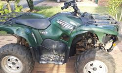 2008 Yamaha Grizzly 700cc - Automatic 4x4 with Diff